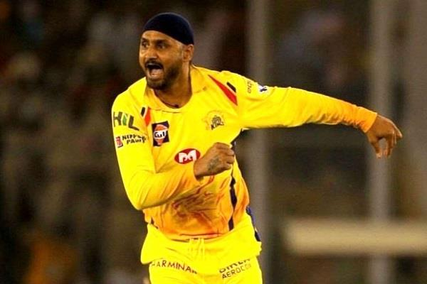 Image result for harbhajan singh punjab kesari sports