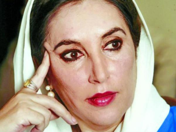 5 terrorists caught in benazir murder bail