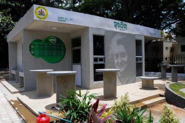 karnataka bengaluru indira canteen