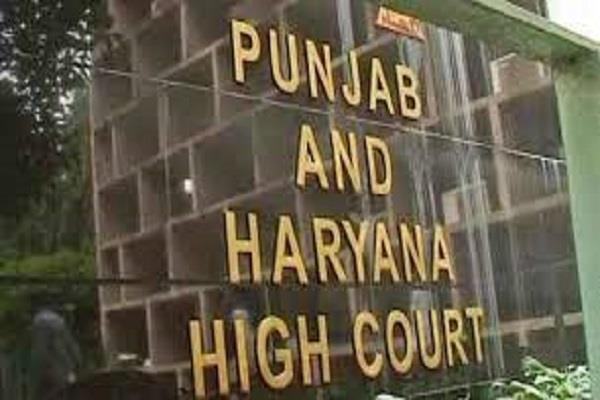 appeal filed in hc against giving equal status to wakf board chairman