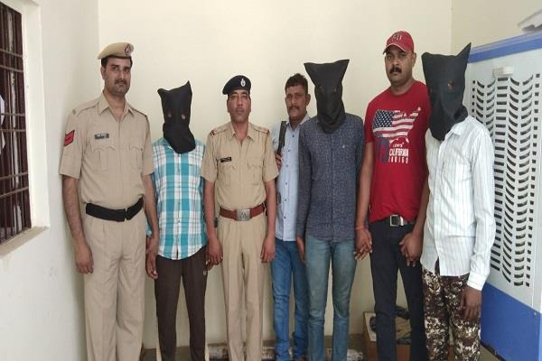 three rascals arrested