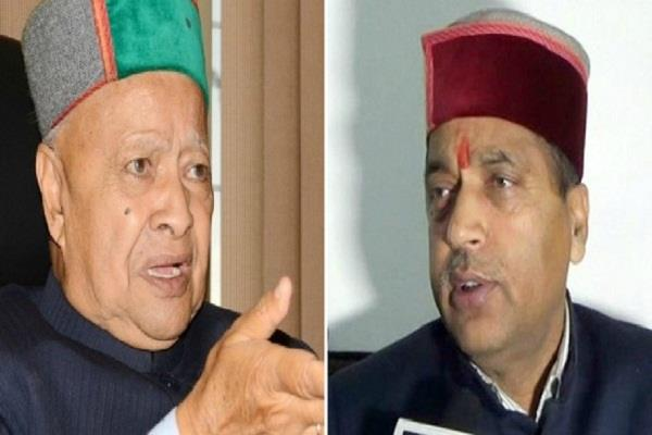 virbhadra big war on cm jairam over deteriorating law and order