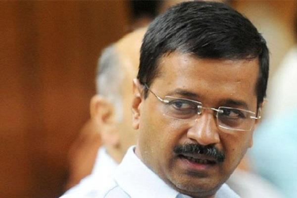 pwd scam case aap support to arvind kejriwal