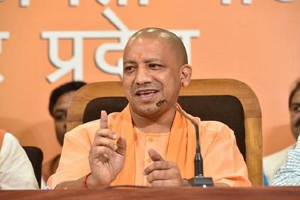 cm yogi adityanath said journalists work do like narad