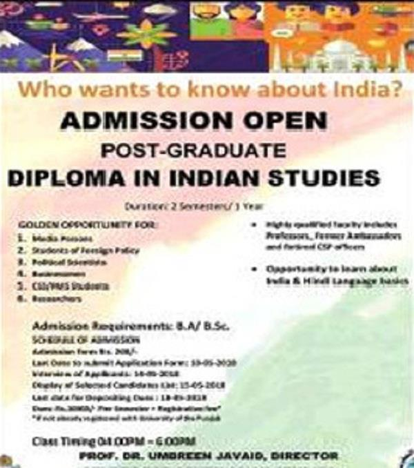 lahore s punjab varsity to start diploma in indian studies