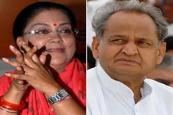 gehlot demand cm give resigns to avoid insult