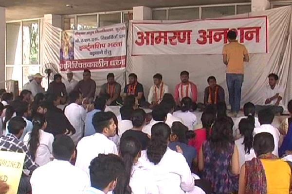 ayurvedic college students amaran anshan