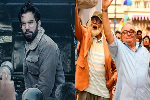 102 not out and omerta day 1 box office collection