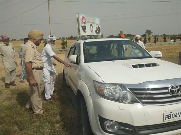 congress youth welfare cell predator attack on general secretory of punjab