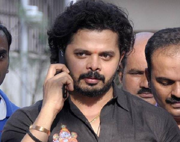 ipl sreesanth got some relief in spot fixing charges
