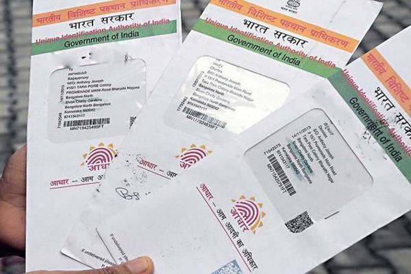 aadhaar not mandatory for getting pension govt