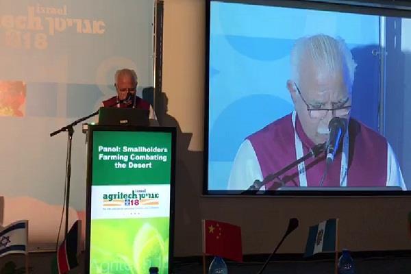 manohar lal khattar invite israeli companies to investment in haryana