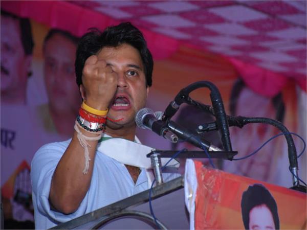 sindhiya attack on bjp govt in sihor