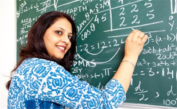 national institutes will be established for the education of teachers
