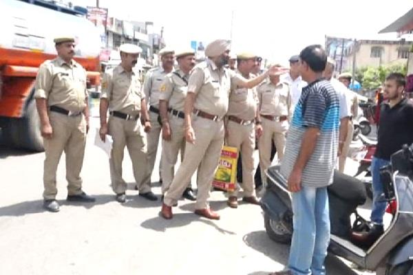 hardened police on encroachment