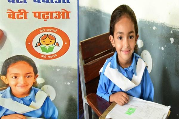 pak girl made brand ambassador of sawchhata note book in bihar