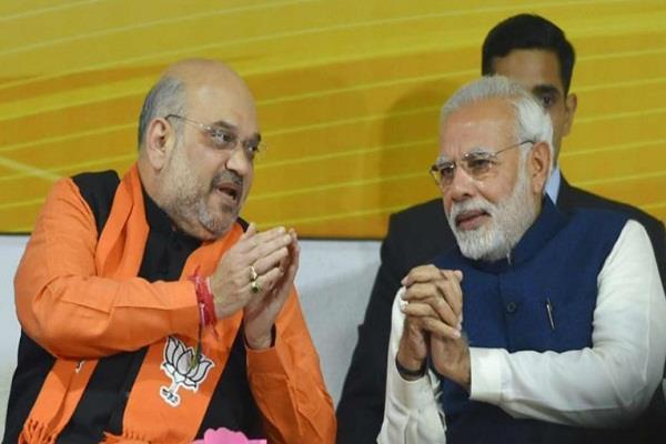 karnataka elections bjp hd kumaraswamy yeddyurappa