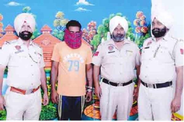 powercom caught man arrest