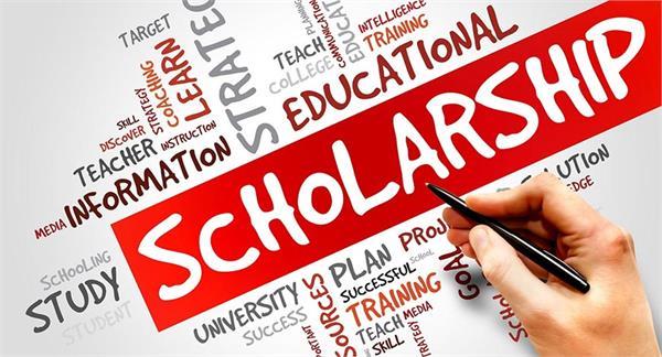 sanskrit university announces scholarship for jk students