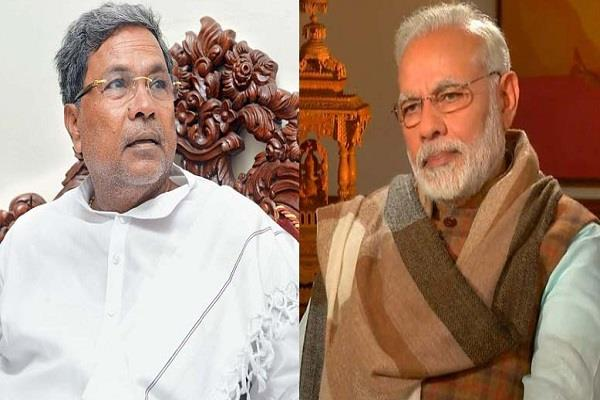 siddaramaiah attack on pm modi