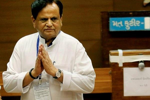 ahmed patel letter to pm modi
