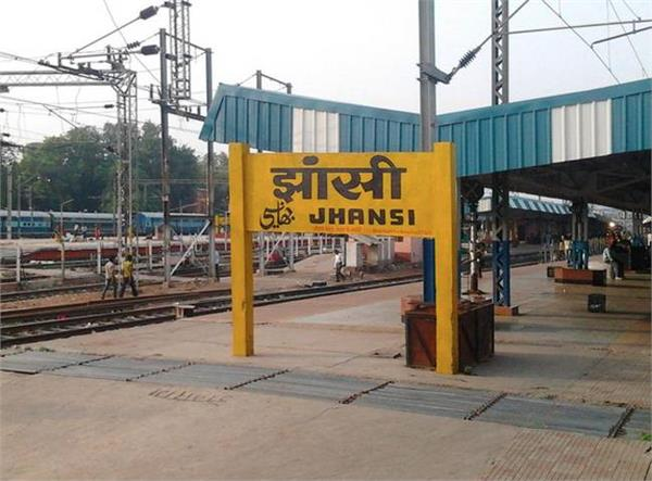 illegal vending business not stopped at jhansi railway station