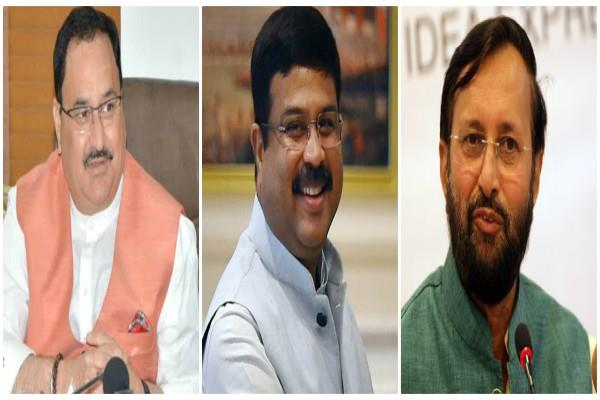 bjp sent nadda pradhan and javadekar to karnataka
