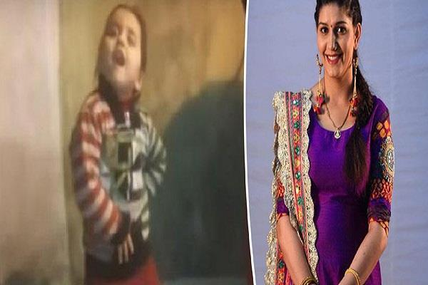 sapna chaudhary haryana video viral