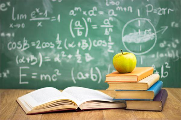improvement of quality of education