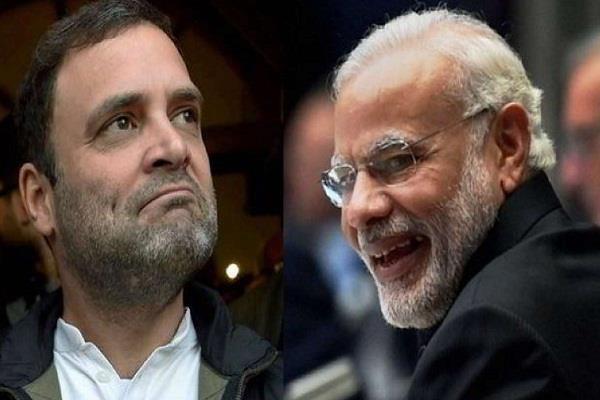 karnataka election bharatiya janata party modi rahul