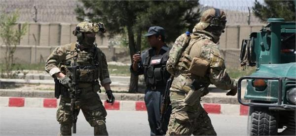 terrorists attack on home ministry in kabul