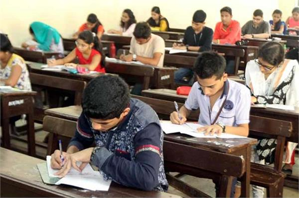 neet take these tips to prepare for the exam