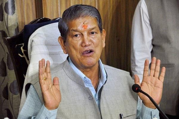 harish rawat tweet on bjp victory in karnataka assembly elections