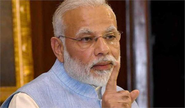 modi refused to sign mou on illegal indians as uk didn t ease visas