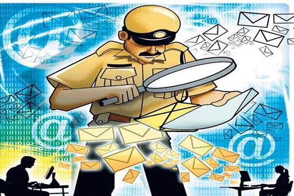 cyber crime unit organisation jalandhar police commissioner