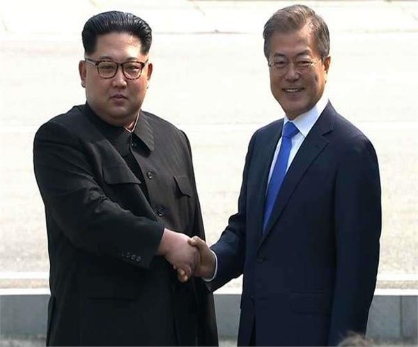 kim did not apply during the meeting with moon a single cough of cigarette