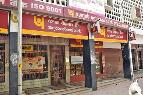 boi has rs 200 cr exposure in pnb scam initiates proceedings