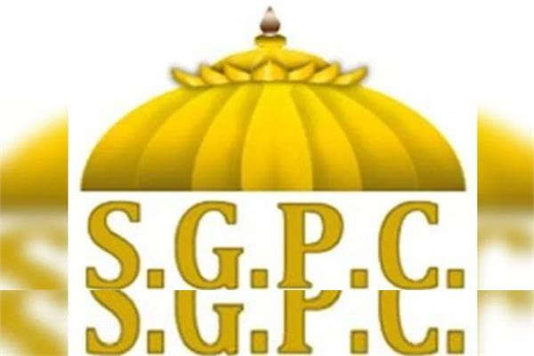 shiromani committee objection high court there is no practice oath gurudwara
