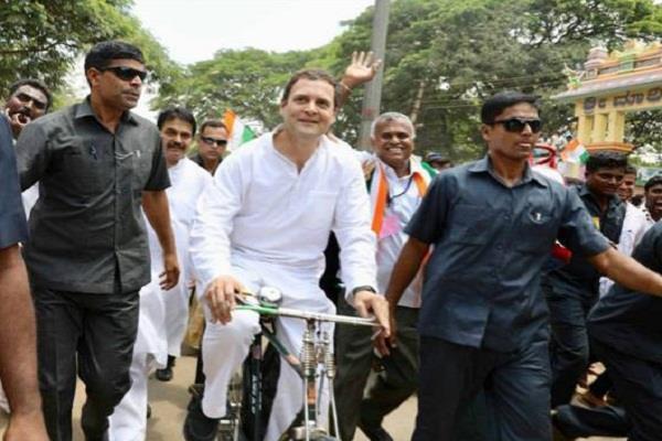 congress rahul gandhi karnataka petrol