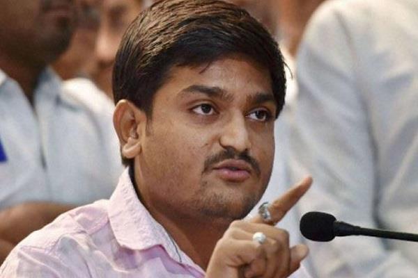 hardik attack on bjp about karnataka