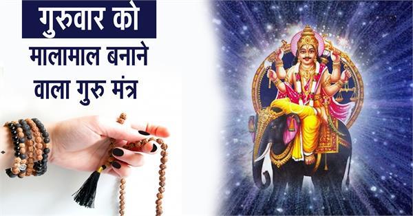 special mantra of brihaspati dev