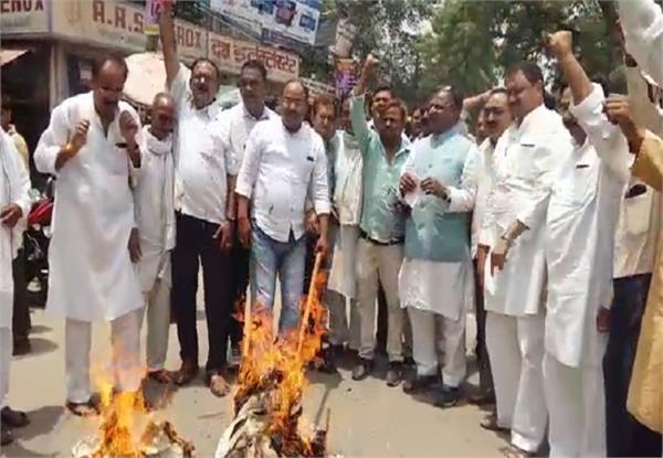 congressmen express anger against bjp