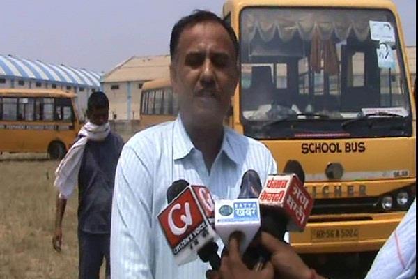 no security arrangements in private school buses
