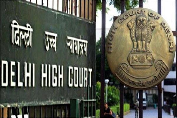 delhi high court asked begging how
