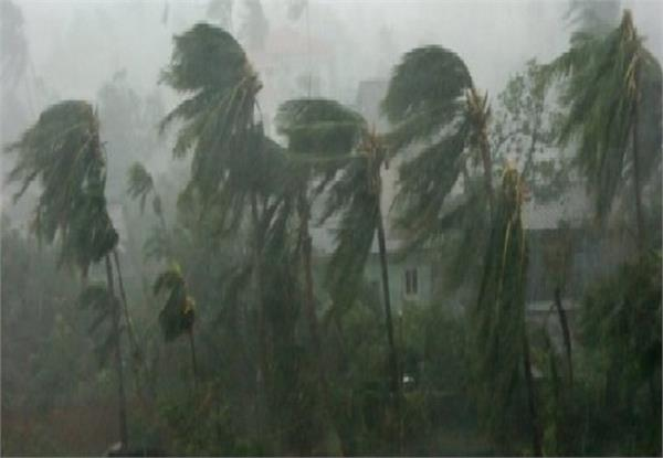be careful up can come again tomorrow hurricane may get heavy rain