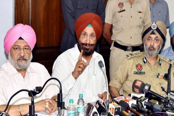 action will be taken against those negligent in recovery randhawa