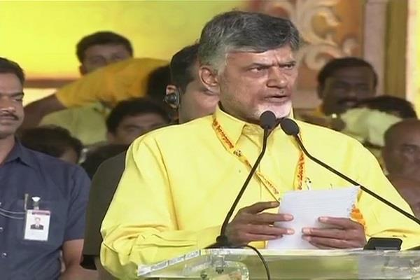 regional parties to defeat bjp in 2019 chandrababu naidu