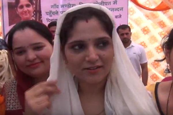 anu kumari received a grand welcome in her house