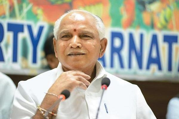 yeddyurappa threat tie up the hand and feet of those who did not vote