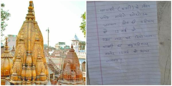 varanasi s kashi vishwanath temple threatens to blow in 48 hours